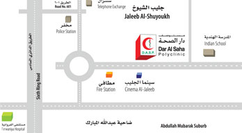 Dar Al Saha Polyclinic Contact us