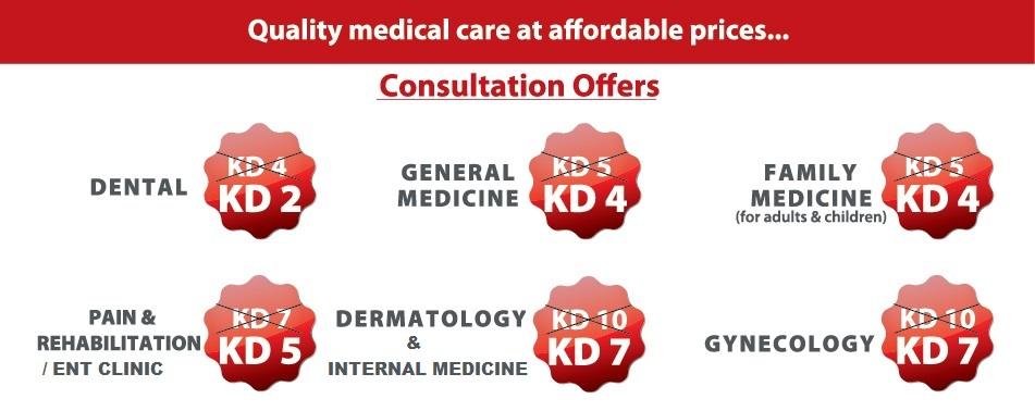 Dar Al Saha Polyclinic - A leading clinic in Kuwait